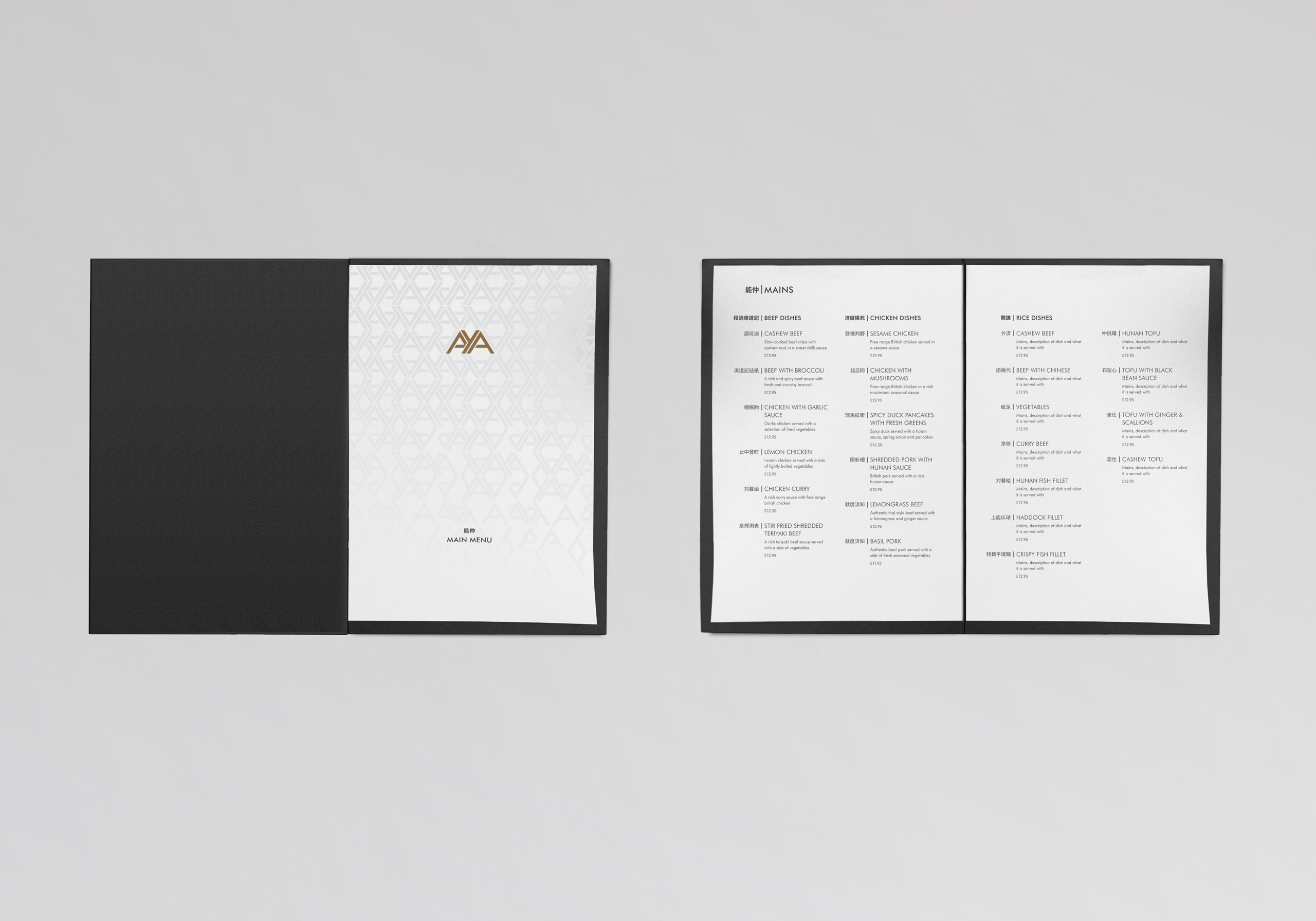 Aya menu